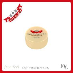 サンプル品 ドクターシーラボ アクアコラーゲンゲル エンリッチリフト EX 10g [リフトケア多機能保湿ゲル]Dr.CiLabo|freefeel