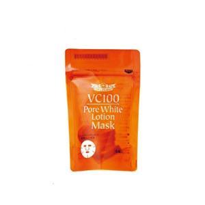 ドクターシーラボ VC100エッセンスローションマスク(6個入)Dr.CiLabo|freefeel