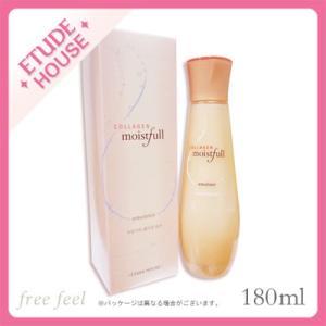 エチュードハウス モイストフルコラーゲンエマルジョン 180ml [ 乳液 ] ETUDE HOUSE|freefeel