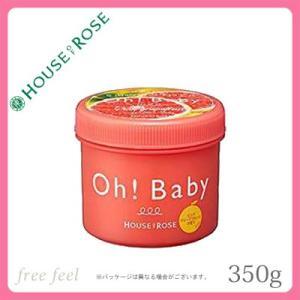 ハウスオブローゼ オーベイビー Oh!Baby ボディスムーザー PGF ピンクグレープフルーツの香り 350g HOUSE OF ROSE ボディ用マッサージペースト|freefeel