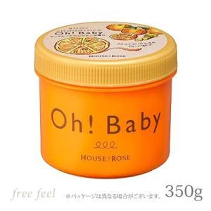 ハウスオブローゼ オーベイビー Oh!Baby ボディスムーザー MM マーマレードジンジャーの香り 350g [HOUSE OF ROSE] [ボディ用マッサージペースト]|freefeel