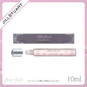 JILLSTUART ジルスチュアート ナイトジュエル オードトワレ EDT ロールオン 10ml 香水|freefeel