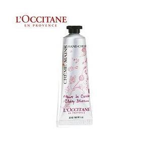 ロクシタン チェリーブロッサム ソフトハンドクリーム 30ml [ ハンドケア ]L'OCCITANE freefeel