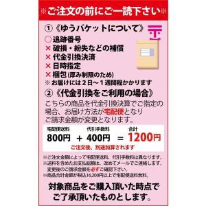 ゆうパケット送料無料 ロクシタン アマンド シェイプ スムース ハンドクリーム 30ml [アーモンド][8 ギフト セット 用 バラ売り][L'OCCITANE]|freefeel|02