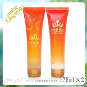 【セット】Malie Organics マリエオーガニクス シャンプー + コンディショナー マンゴーネクター 178ml セット Mango Nectar オーガニック ハワイ|freefeel