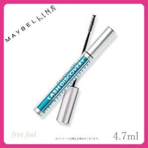 訳あり 箱なし 中身良品 メイベリン ラッシュ ディスカバリー #01 ベリーブラック WP (ウォータープルーフ) 4.7ml テスター MAYBELLINE MAYBELLINE NEW YORK|freefeel
