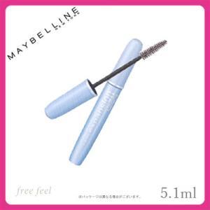 訳あり 箱なし 中身良品 メイベリン ラッシュ エクスパンション #01 ベリーブラック WP (ウォータープルーフ) 5.1ml テスター MAYBELLINE MAYBELLINE NEW YORK|freefeel
