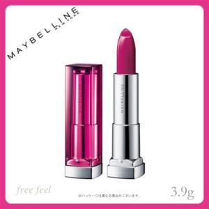 MAYBELLINE メイベリン ウォーター シャイニー ミルキー RS618 ピンクアメジスト 3.9g 口紅|freefeel