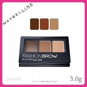 メイベリン ファッションブロウ パレット BR-2 自然な茶色 3.0g MAYBELLINE|freefeel