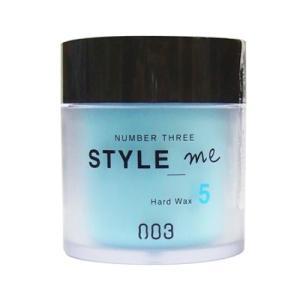 ナンバースリー スタイルミー ハードワックス 50g ヘアワックス メンズ レディース WAX スタイリング ヘアセット 美容室専売 サロン専売品 美容院 美容室|freefeel