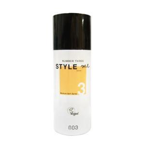 ナンバースリー スタイルミー ミディアムソフトスプレー 100g 美容室専売 サロン専売品 美容院 美容室 ヘアスタイリング NUMBER THREE NO3 Style|freefeel