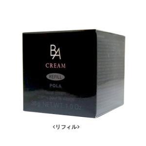 ポーラ B.A クリーム 30g リフィル 保湿クリーム [ フェイスクリーム レフィル 詰め替え ...