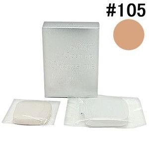 定型外郵便で送料無料 RMK ジェルエマルジョンコンパクト 105 レフィル (レフィル)