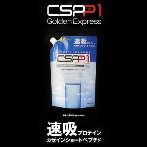 ポイント10倍&送料無料 速吸 CSPP1 カゼインショート...