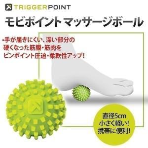トリガーポイント モビポイント マッサージボール Trigger Point MobiPoint Massage Ball 筋膜リリース 健康器具|freefeel