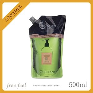 訳あり 液漏れ ロクシタン ファイブ ハーブス リペアリング シャンプー レフィル 500ml 詰替え用 L'OCCITANE freefeel