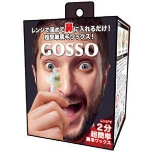 商品サイズ (幅×奥行×高さ) :85×68×125 原産国:日本 内容量:50g 両鼻で10回使用...