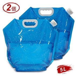 ウォーターバッグ防災ウォーターバッグ緊急用給水バッグ折りたたみ式災害用水タンクアウトドア用品ウォータ