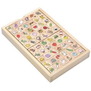【サイズ】つみき:縦3×横3×高さ3cm 【材質】つみき:シナ、木箱:ブナ・MDF おもちゃ/赤ちゃ...
