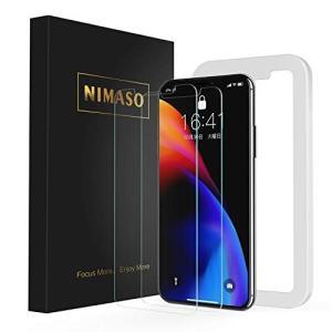 【貼り付け容易】Nimaso iPhoneXS Max 6.5 インチ 用 強化ガラス液晶保護フィル...