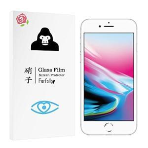 【ブルーライトカット】iPhone8 / iPhone7 / iPhone6s / iPhone6 ...