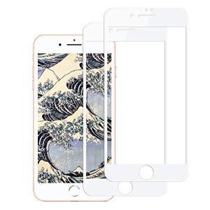 「2枚セット」iPhone7/iPhone8用 ガラスフィルム 液晶保護フィルム 日本製素材旭硝子 ...
