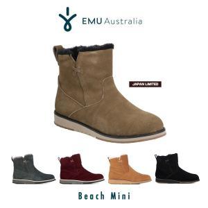 ショート ボア ブーツ  エミュ エミュー EMU ビーチ ミニ Beach Mini W11026 レディース メンズ 2017 秋冬 送料無料|freekstore