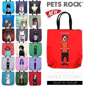 ジッパートートバッグ トート バッグ レディース 鞄 PETS ROCK ペッツロック 送料無料 通勤 レジャー 買い物 全20デザイン|freekstore