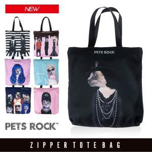ジッパートートバッグ トート バッグ レディース 鞄 PETS ROCK ペッツロック 送料無料 通勤 レジャー 買い物 全7デザイン|freekstore