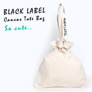 BLACK LABEL キャンバス マザーズバッグ マザーバッグトートバッグ タンブラーバック ラベルバッグ トレンド 通勤 通学 Canvas Tote Bag 2 WAY|freekstore