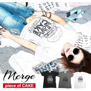 【送料無料メール便】Merge マージTシャツ/piece of CAKE LA ブランド インポート レディース メンズ 半袖 てろT ロサンゼルス ゆったり シンプル ロゴ|freekstore