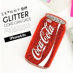 iPhone iPhone6/6s スキニーディップ CocaCola×SKINNYDIP グリッター ケース カバー コカコーラ シリコン 耐衝撃 おしゃれ アイフォーン メール便 送料無料|freekstore