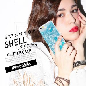 iPhone iPhone6/6s スキニーディップ SKINNYDIP SHELLSEQUIN シェルスパンコール ケース カバー シリコン アイフォーン メール便 送料無料|freekstore