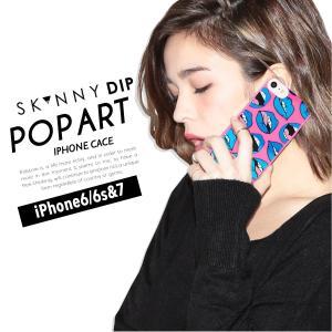 iPhone iPhone6/6s iPhone7 スキニーディップ SKINNYDIP Pop Art ポップアート ケース カバー シリコン アイフォーン メール便 送料無料|freekstore