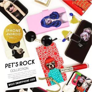 iPhone8 iPhone6 6s 7 アイフォン カバー ケース 手帳型 アンドロイド ペッツロック PETS ROCK エクスペリア Xperia スマートフォン スマホ 携帯 猫 犬 送料無料|freekstore