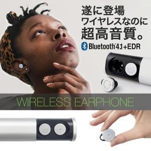 ワイヤレス イヤホン 両耳 コードレス バッテリー 高音質 Woofer Bluetooth イヤホン Bluetooth 4.1 イヤホン ランニング スポーツ|freekstore