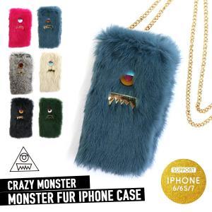 iPhone アイフォン iPhone6 6s 7 手帳型 ケース スマホ 携帯 ケース カバー ファーモンスター|freekstore