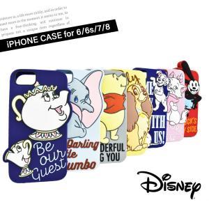 iPhone iPhone6 iPhone7 iPhone8 スマホケース カバー アイフォン ディズニー シリコン 保護  メール便送料無料|freekstore
