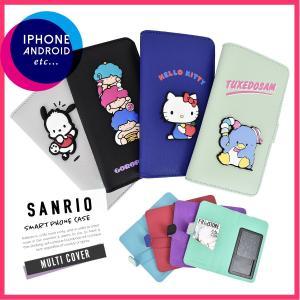 iPhone8 iPhone6 6s 7 8 アイフォン カバー ケース 手帳型 アンドロイド サンリオ sanrio エクスペリア Xperia スマートフォン スマホ 携帯 送料無料|freekstore
