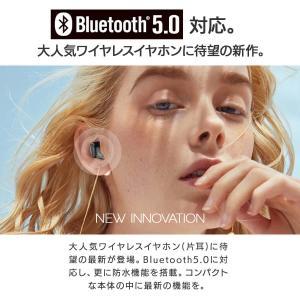 ワイヤレスイヤホン Bluetooth イヤホ...の詳細画像2