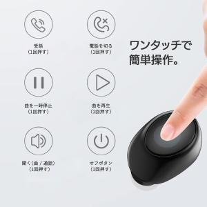 ワイヤレスイヤホン Bluetooth イヤホ...の詳細画像5