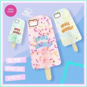 iPhone8 iPhone7 iPhone6 iPhone6s ケース シリコン ラバー 香り付き アイス キャンディー アイフォンカバー アイフォーン メール便送料無料|freekstore
