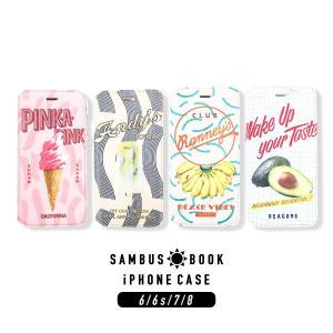 iPhone8 iPhone7 iPhone6 6s アイフォン カバー ケース手帳型  サンバス アイス キャンディー バナナ スマートフォン スマホ 夏 メール便 送料無料|freekstore