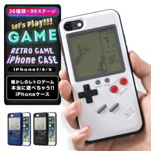 iPhoneケース iPhone X 8 7 ゲーム付き 実際に遊べる レトロゲーム シューティング ビデオゲーム 液晶 ドットゲーム レトロ スマホケース スマートフォン freekstore