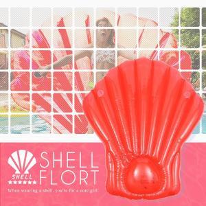 浮き輪 浮輪 うきわ ウキワ 大型 大きい ビッグ フロート 水着 ビキニ マーメイド マーメード 貝殻 フロート うきわ 海 ビーチ リゾート プール シェルフロート|freekstore