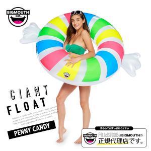 浮き輪 浮輪 うきわ ウキワ 大型 大きい ビッグ フロート 水着 ビキニ BIGMOUTH ビッグマウス ペニーキャンディ インテリア ビーチ リゾート プール|freekstore