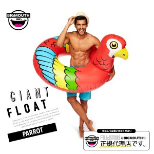 浮き輪 浮輪 うきわ ウキワ 大型 大きい ビッグ フロート 水着 ビキニ BIGMOUTH ビッグマウス オウム パロット 海 ビーチ リゾート プール|freekstore