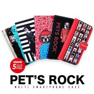 iPhoneX iPhone8 iPhone6 6s 7 アイフォン カバー ケース 手帳型 アンドロイド ペッツロック PETS ROCK エクスペリア Xperia スマートフォン メール便送料無料|freekstore