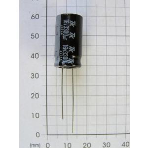 電解コンデンサ 16V 3300uF|freelab
