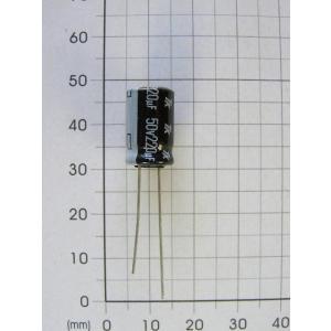 電解コンデンサ 50V 220uF|freelab